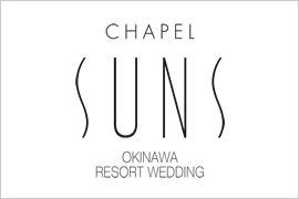 St.AQUA OKINAWA RESORT WEDDING